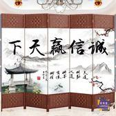 屏風 中式小戶型屏風隔斷牆可折疊酒店家用現代簡約行動雙面布藝玄關T 下標請備注顏色