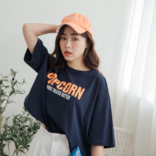 MIUSTAR POPCORN英文寬鬆短版棉質上衣(共3色)【NH1217】預購