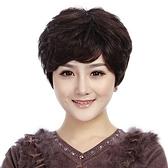 假髮(短髮)真髮絲-時尚微捲蓬鬆熟齡女假髮2色73ek21[時尚巴黎]