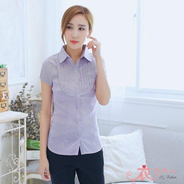 【A33365】胸襟壓摺小包袖條紋襯衫*衣衣夫人OL服飾店*