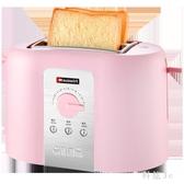 220V  HT-50高端家用多士爐 2片吐司烤面包片機 帶烘烤架 aj8961『科炫3C』