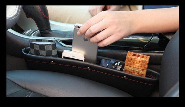 【愛車周邊】車載夾縫收納盒 汽車儲物盒車用座椅縫隙防漏真皮置物盒垃圾桶【H00628】