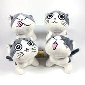 起司貓掛件毛絨玩具公仔可愛貓咪小型迷你玩偶書包鑰匙扣掛飾限時八九折