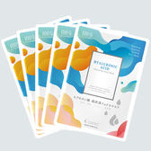 Cospro|親膚高效保養品牌. 玻尿酸高效補水保濕面膜 *5入 (贈純粹包)