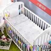 嬰兒床-TENDAYs 小單人床5cm厚-太空幻象護脊記憶床墊