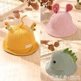 嬰兒帽子秋冬季純棉兒童漁夫帽0-6月3幼兒春秋小可愛超萌男女寶寶  怦然心動