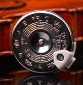 調音器 小提琴校音器調音器古箏鋼琴吉他二胡13孔定音笛12平均律通用配件 維多原創