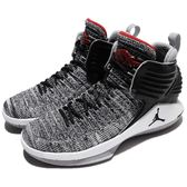 【五折特賣】Nike Air Jordan XXXII BG MVP 灰 黑 喬丹 32代 高筒 女鞋 大童鞋 籃球鞋【PUMP306】 AA1254-002