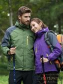 保暖沖鋒衣男女可拆卸加絨加厚兩件套防風防水登山外套【繁星小鎮】