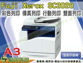FujiXerox DocuCentre SC2020 A3 彩色傳真事務機複合雷射印表機