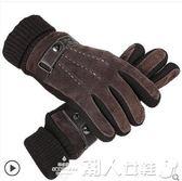 手套男士冬天騎行摩托車皮手套冬季保暖加厚騎車學生防寒棉手套 潮人女鞋