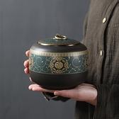百貝 茶葉包裝禮盒 陶瓷密封罐通用半斤紅茶綠茶普洱茶布包茶葉罐 【夏日新品】