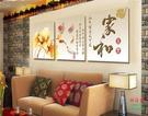 【優樂】無框畫裝飾畫家和富貴客廳三聯臥室沙發背景掛畫壁畫