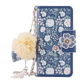 三星 Note10 Note10+ 茉莉花皮套 皮套 手機皮套 皮套 掛繩 吊飾 手機殼 保護套
