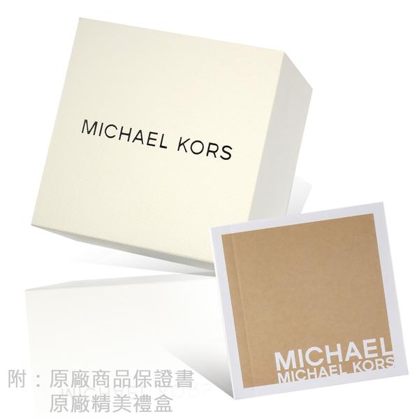 Michael Kors Dylan三眼計時男腕錶48mm(MK8729)270705