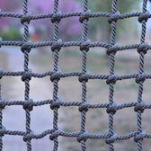 戶外攀巖攀爬網戶外兒童拓展網異型網尼龍網拓展網麻繩攀爬網