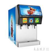 尼柏可樂機商用小型百事可樂果汁機碳酸飲料現調機自助全自動冷飲igo    良品鋪子