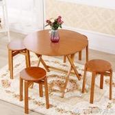楠竹折疊桌子吃飯桌便攜竹實木小戶型方桌現代簡約餐桌家用休閒 (橙子精品)