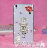 tcl手機殼TCL初現520指環支架手機套TCL520保護套TCL520手機殼防摔掛繩女伊蒂斯女裝