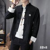 居士服 大尺碼中國風男裝唐裝外套復古盤扣亞麻長袖襯衫中山裝上衣OB3783『易購3c館』
