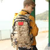 戶外背包登山後背包男書包迷彩背包多功能旅行三級包大容量 1995生活雜貨