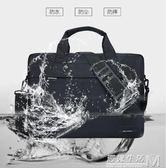 acer/宏碁筆記本電腦包15.6/14寸男女防震單肩手提電腦包15.6英寸  遇見生活