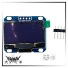 ◤大洋國際電子◢ 1.3吋 OLED液晶顯示模組 黑底白字/黑底藍字 I2C/IIC通信128*64 1461 顏色隨機出貨
