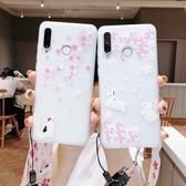 華為 Nova 4e 手機殼 卡通 日系 動漫 櫻花兔 保護套 全包 雪白 櫻花貓 軟殼 超萌 矽膠套