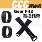 三星 SM-R360 錶帶 新款卡扣 - Gear Fit2 替換表帶
