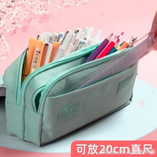 筆袋文具袋大容量多功能女生初中高中生大學文具鉛筆盒簡約可愛帆布 快速出貨