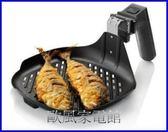 【歐風家電館】PHILIPS 飛利浦 健康氣炸鍋 HD9220/HD9230 專用 煎烤盤 HD9910 (非彩盒)