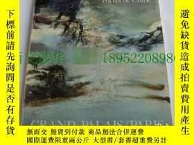 二手書博民逛書店【罕見】《趙無極繪畫集》1981年初版 Rare Zao Wou