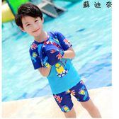 【全館8折】兒童泳衣男童泳褲中大童分體游泳衣泳裝