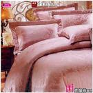 御芙專櫃『索倫絲華格』*╮☆七件式專櫃高級/羽柔絲棉床罩組(5*6.2尺)典藏版