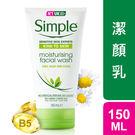 Simple 清妍溫和保濕潔顏乳 150...