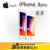 高雄 晶豪泰 實體店面 Apple iPhone 8 PLUS I8+ iPhone8 PLUS 空機 5.5吋 64G 來店免卡分期 請先洽詢貨況