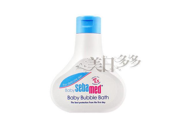 施巴 Sebamed PH5.5 嬰兒泡泡浴露 50ml 另有1000ml【美日多多】預購
