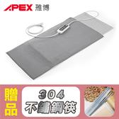 【雃博】恆溫濕熱電毯 熱敷墊 (14x27吋 電熱毯),贈品:304不銹鋼筷x1