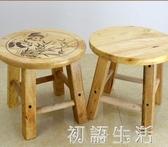 實木凳橡木凳子小板凳家用矮凳整裝小圓凳換鞋凳加厚木頭椅子 中秋節全館免運