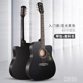 民謠吉他 初學者練習吉他 成人入門自學男女通用民謠木吉他 zh4528『東京潮流』