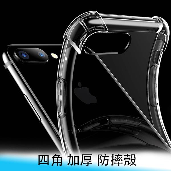 【妃航】OPPO Realme X50/X3 四角 加厚 氣墊/空壓 透明/全包 防摔/防撞 TPU/軟套/清水套