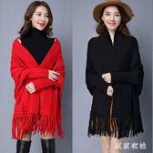 秋冬新款袖子披肩外套中長款斗篷針織開衫保暖流蘇圍巾 EY4979 『東京衣社』