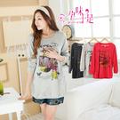休閒款花花造型圖樣設計孕婦上衣 3色 【CHI6030】孕味十足 孕婦裝