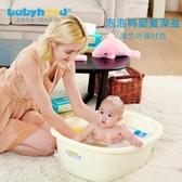 世紀寶貝嬰兒洗澡盆 兒童洗澡桶 寶寶沐浴桶泡泡鴨浴桶配套浴盆