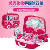 百貨週年慶-仿真兒童玩具女童化妝盒女孩公主寶寶梳妝台過家家套裝3-5歲6周歲