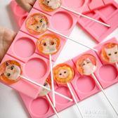 水晶棒棒糖模具星空波板棒棒糖模具新年情人節春節手工糖果禮物  朵拉朵衣櫥