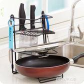 廚房多 置物架鍋蓋架金屬刀架鍋架調料收納架多層整理儲物朵拉朵衣櫥