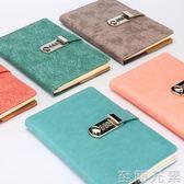 復古密碼本帶鎖日記本加厚韓國創意手帳本   至簡元素