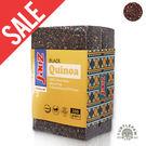 即期【JAUZ喬斯】黑藜麥QUINOA 1包 (350公克) 效期2021/11/30