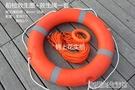 船用專業救生圈成人救生游泳圈2.5KG加厚實心塑料